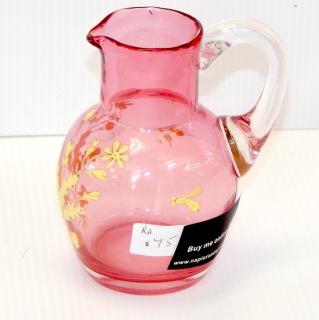 Small Pretty Glass Jug Vase