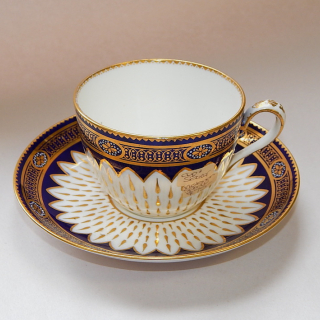 Copeland Spode 1888 Cup and Saucer