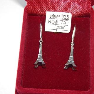 Sterling Silver Eiffel Tower earrings