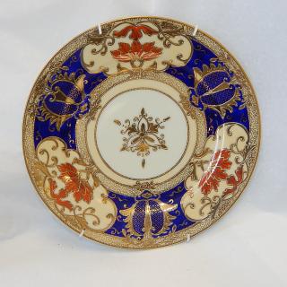 Noritake Japanese Plate