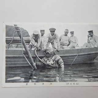 1930's  Japanese Navy Diving Postcard