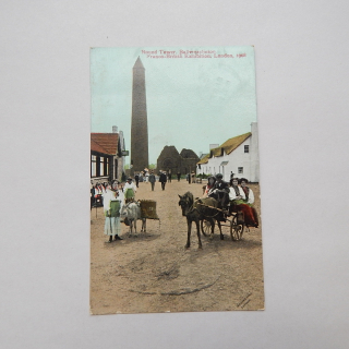 Round Tower Ballvmaclinton Franco-British Exhibition, London 1908 Postcard